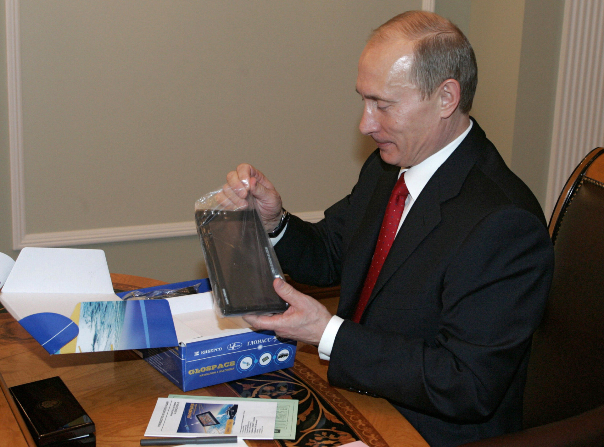 Exclusive: Western Intelligence Fears New Russian Sat-Nav's Espionage Capabilities