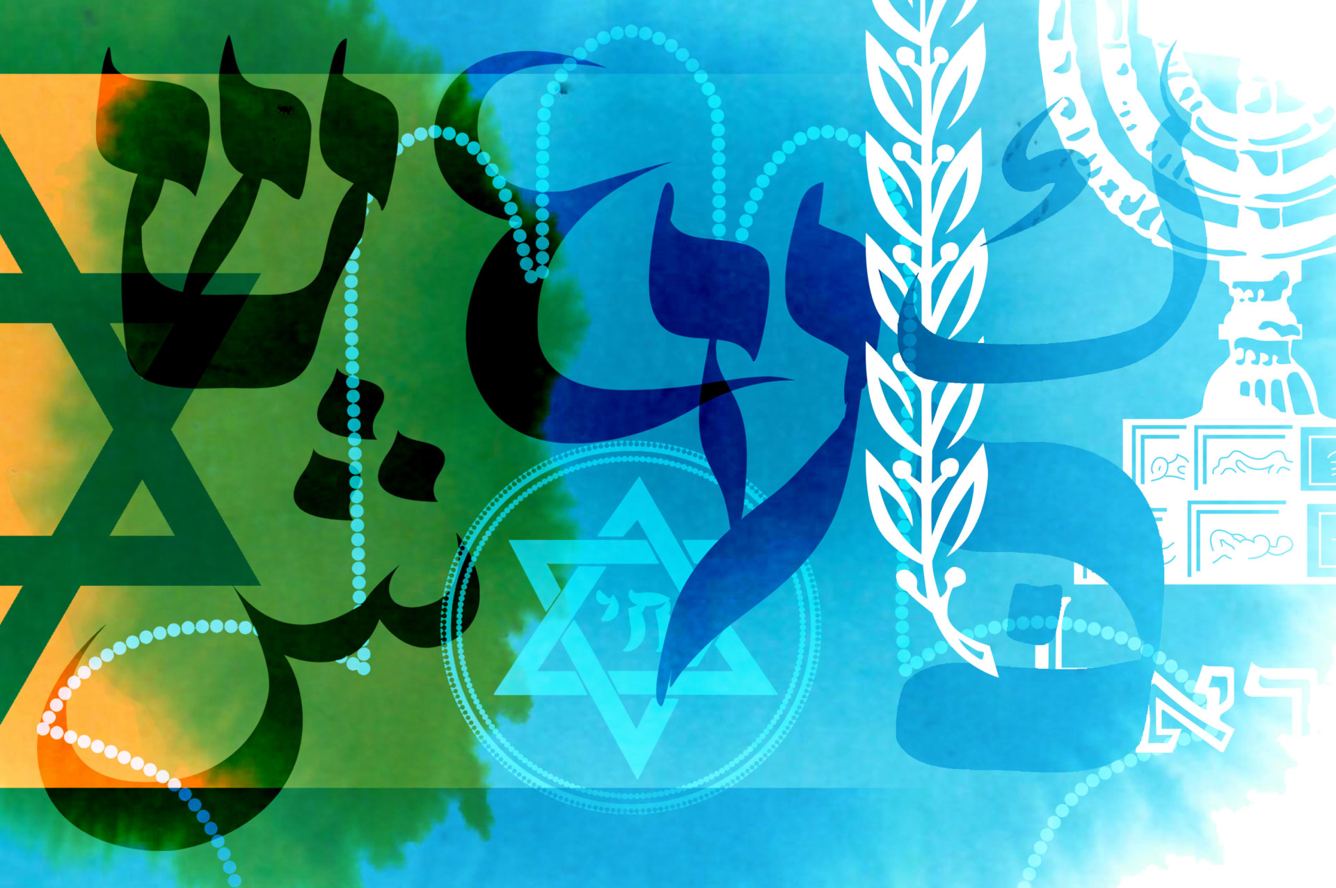 Yiddish and Arabic Share an Uncommon Commonality